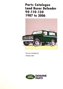 Picture of FF001264 - Parts Catalogue